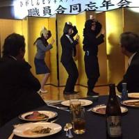 信用金庫様のクライアントと職員合同忘年会で 出張マジックショーに出演!