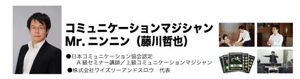 kigyousemi-koushi1