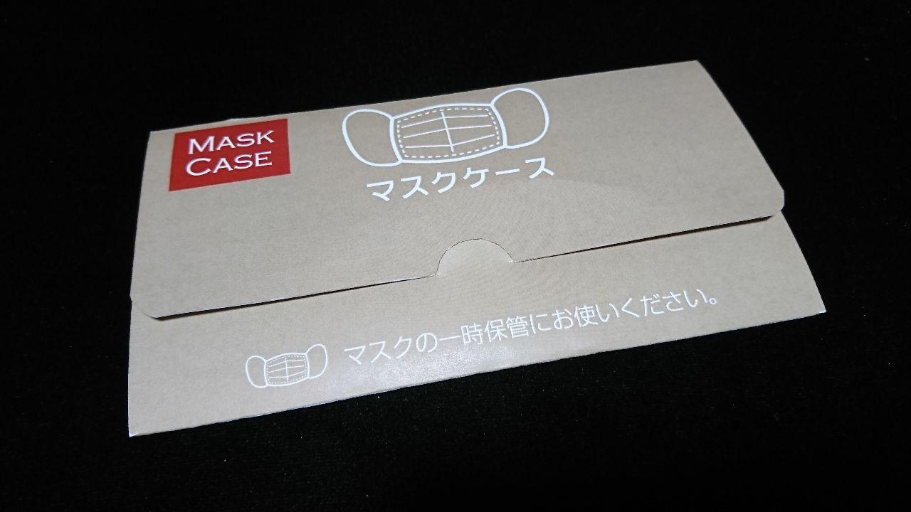 マスクケース オリジナル 安い
